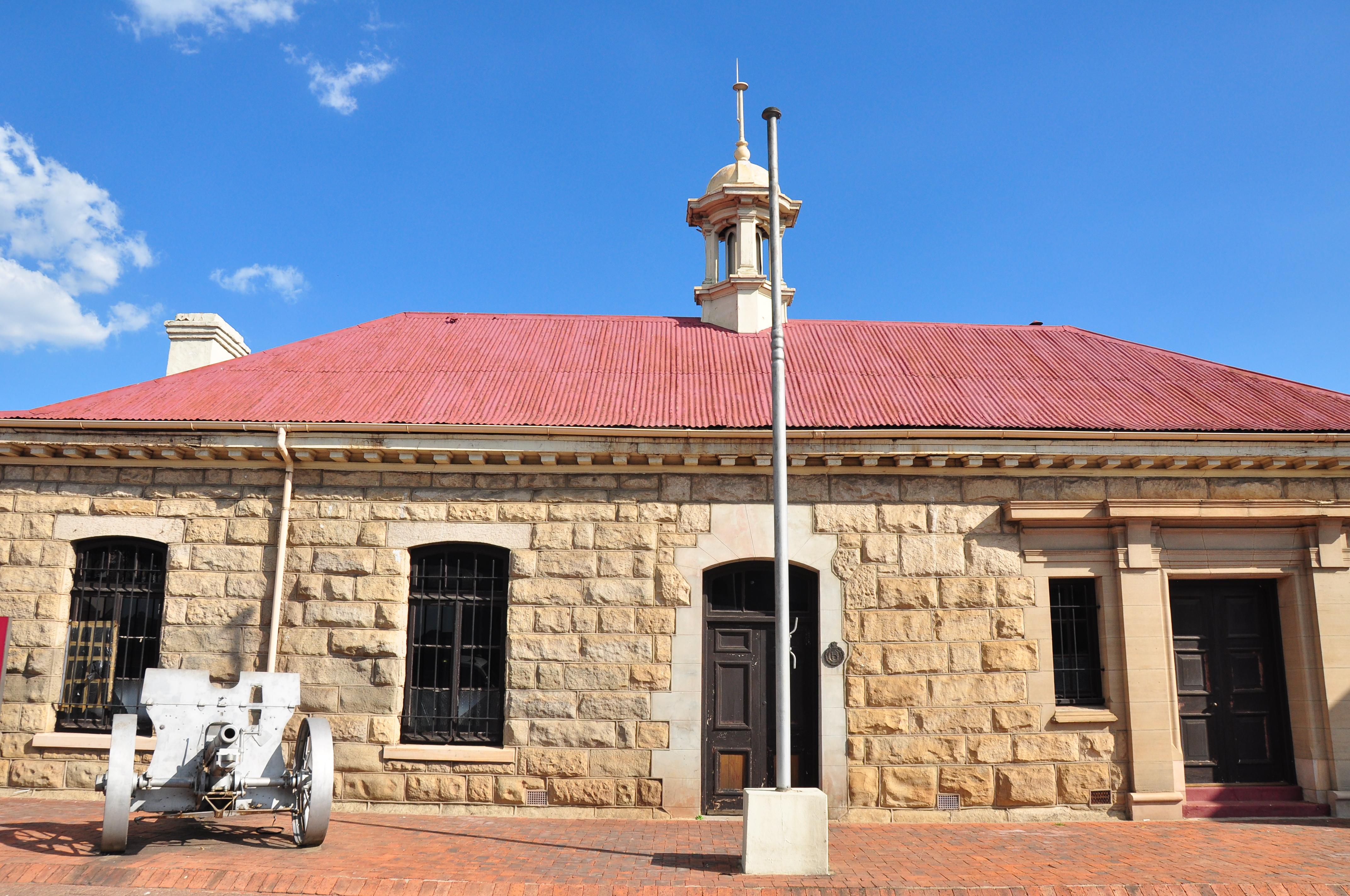 Nomoya Masilela Museum